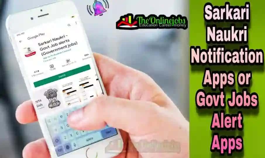 Sarkari job alert app, App for govt job alert