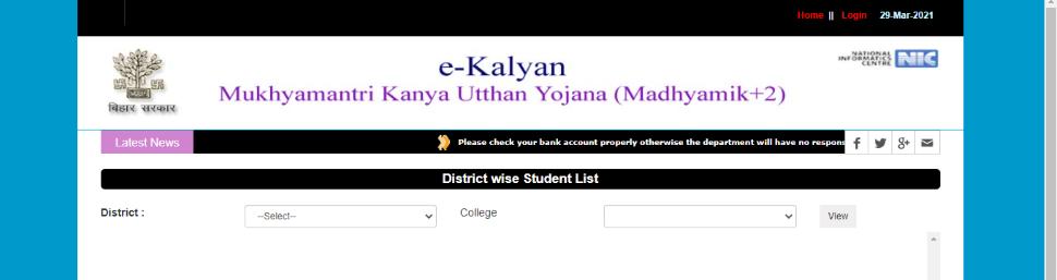 mkuy status check details verify