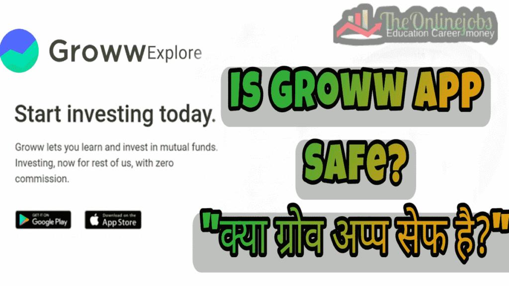 Is groww app safe ?