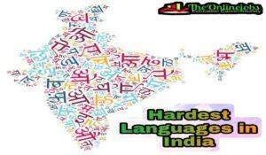 Hardest language in india भारत की सबसे कठिन भाषा