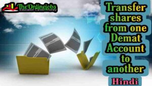 How to transfer shares from one demat account to another