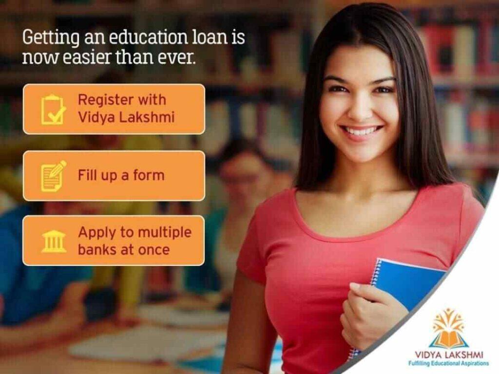 Education Loan by Vidya Lakshmi Portal विद्या लक्ष्मी पोर्टल