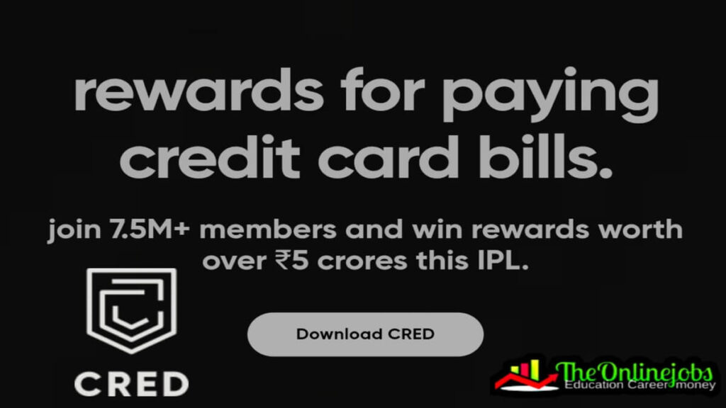 CRED app review in hindi