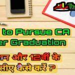 How to Pursue CA After Graduation