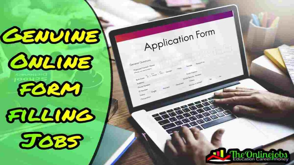 Online form filling jobs without investment | ऑनलाइन फॉर्म भरने वाली नौकरियां